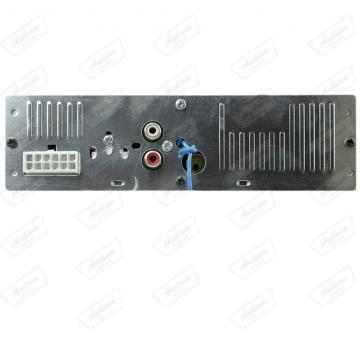 CAR /AUDIO ECOPOWER EP-622    BLUETOOTH  USB /SD /FM+CONTROLE LONGA DIST