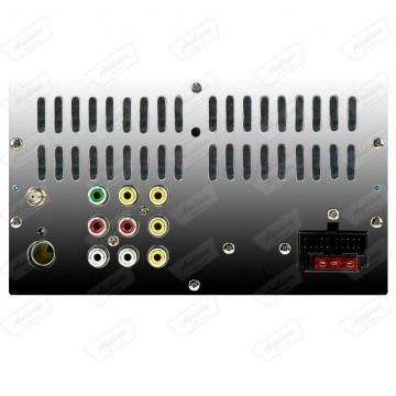 CAR 2 DIN S /MECAN. ECOPOWER EP-7010 7 BT /GPS /CAMERA DE RE