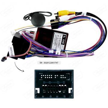 MULT AIKON ATOM I-KIT X09-12030C GM TRACKER 13 /16