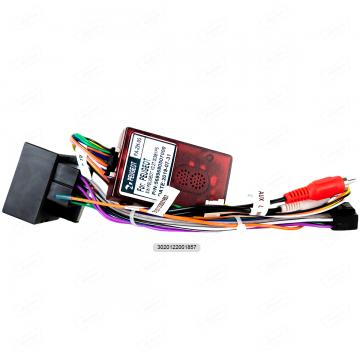 MULT AIKON X2 ANDROID 8.1 CITROEN C4 7 BLACK AK-20011C-DSP C /DVD