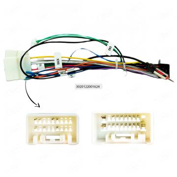 MULT AIKON X2 ANDROID 8.1 NISSAN KICKS 7C /DVD *PNE /PCD* AK-64031W-DSP